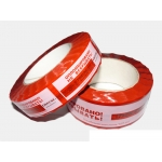 Пломбировочная клейкая лента р-р 27мм*76м (в рулоне 1000шт) (СУ - Лента СТ-Н)