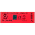 Наклейка 20х60 СПП антимагнит