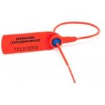 Универсальная пластиковая пломба Фаст 150 мм (Альфа МК1, Пуфлай, Универсал )
